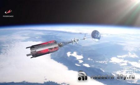 Российские ученые пообещали обогнать Илона Маска и «устаревшие технологии»  ...