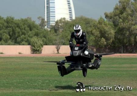 Полиция Дубая будет использовать российские ховербайки