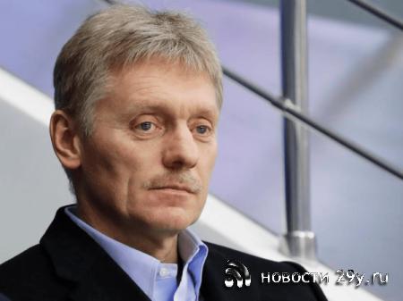 Димтрий Песков сказал что Путин только начал свой новый срок