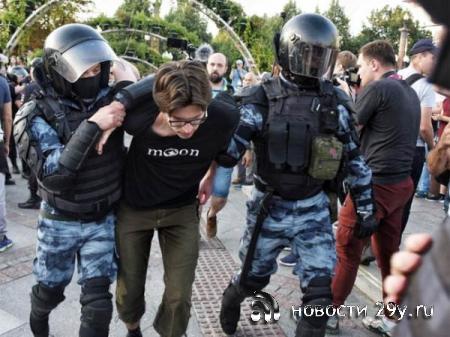 Сотрудники Росгвардии и МВД понесли наказание за разгон митингов в Москве летом 2019