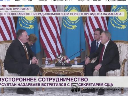 Россия теряет дружбу с Казахстаном в 2020