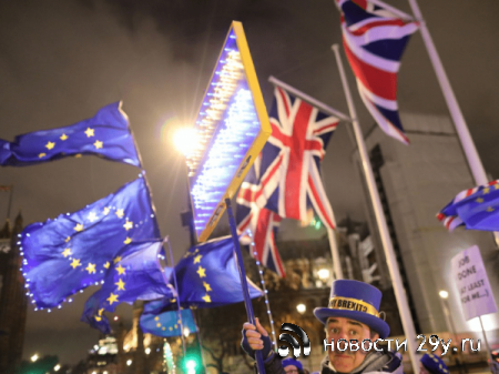 Брекзит Великобритании становится реальностью 2020
