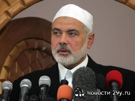 Лидер палестинского движения ХАМАС против планов США