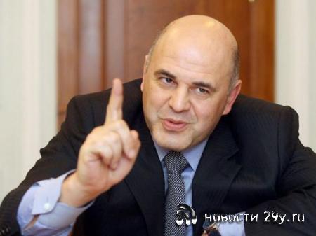 Михаил Мишустин кандидат на пост премьера, рассказал о том, как он собирает ...