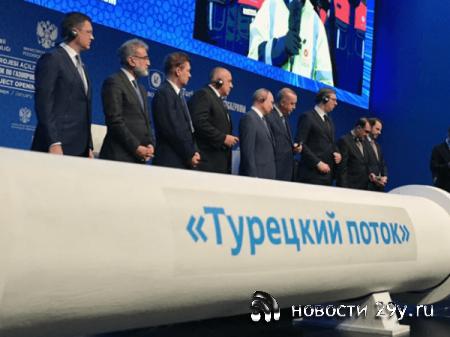 """Украина начала осознавать последствия запуска """"Турецкого потока"""""""