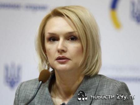 Польза дала негативную оценку высказывания МИД Украины Зеленко о Бандере