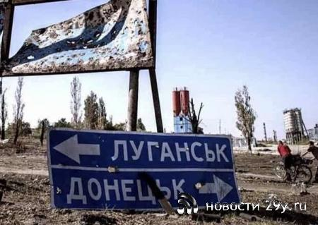 Соц опрос Украинцев показал их отношение к конфликту на Донбасе