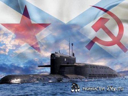 День моряка-подводника. Как начинался Российский подводный флот