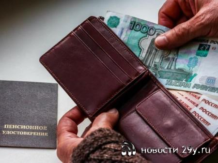 С 1 июля 2020 года меняется порядок получения пенсий в России, кто может ос ...