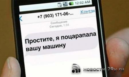 Новая схема развода Россиян раскрыта преступником сегодня 9 февраля 2020