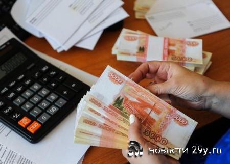 HeadHunter представил рейтинг самых высокооплачиваемых вакансий в России 2020