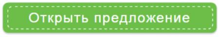 Максимальный Кэшбэк на Алиэкспресс 2020
