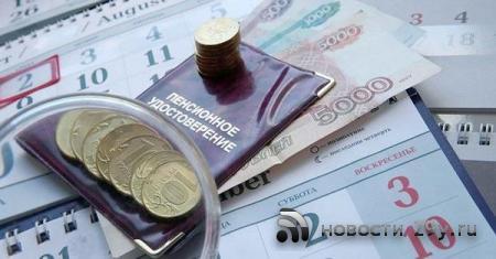 Некоторым пенсионерам могут снизить пенсию в 2020 году
