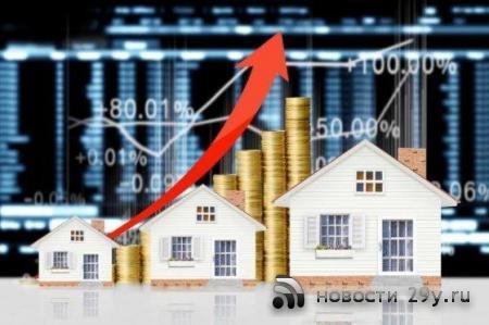 Цена на недвижимость вырастет в 2020 году, мнение экспертов!