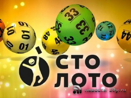 СТОЛОТО рассказали как победитель получит свой Миллиард рублей