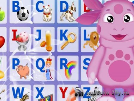 Алфавит английский для детей видео