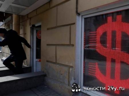 Доллар превысил отметку в 75 рублей