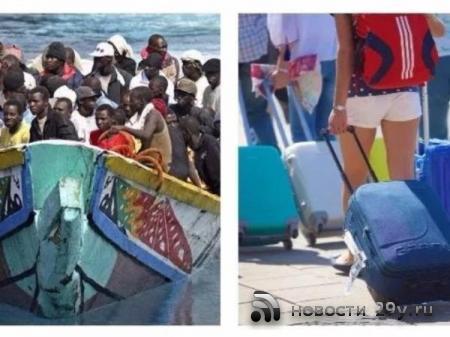 Эмигрант и иммигрант разница кто это такие?