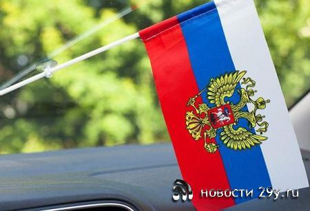 Павел Глоба рассказал, каким будет 2021 год для России