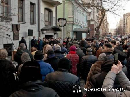 Мемориальная доска Юрию Лужкову стала еще одним знаком памяти о выдающемся мэре Москвы