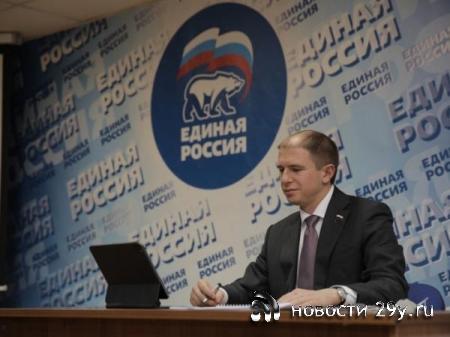 Михаил Романов провел личный прием граждан в приемной Председателя партии « ...