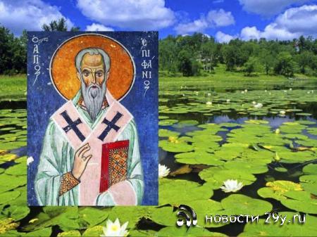 Народный и церковный праздник, который отмечается 25 мая, богат на приметы и традиции