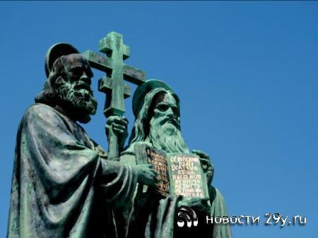 Приметы и история народного и церковного праздника, отмечаемого в день 24 м ...