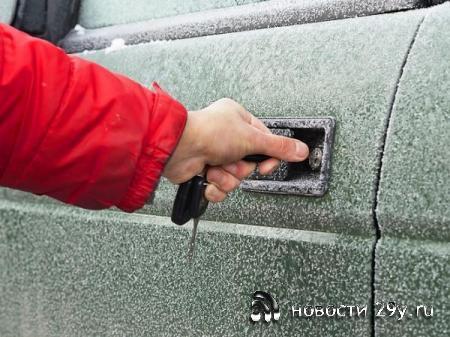 Что делать, чтобы двери в машине не примерзали в мороз и можно было открыть ...