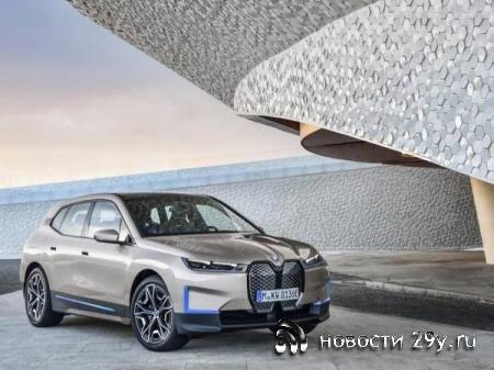 BMW представил новый кроссовер с электродвигателем