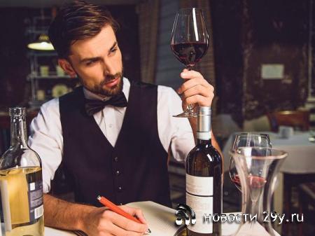 Как правильно выбрать вино тем, кто в нем не разбирается?